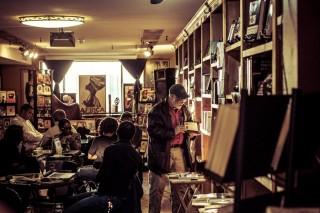 Sankofa Video Books & Café